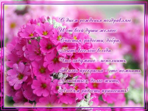 http://rainbowhappy.ucoz.ru/_ph/1/2/109729983.jpg