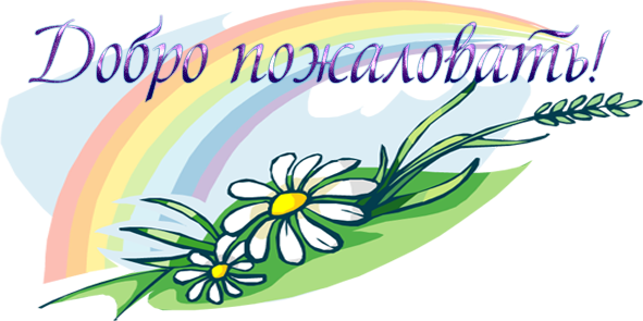 http://rainbowhappy.ucoz.ru/_ph/17/2/263384209.png