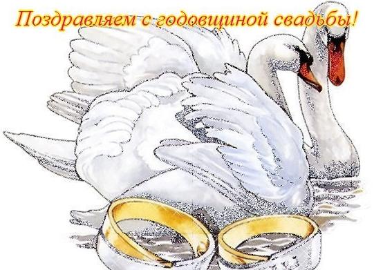 http://rainbowhappy.ucoz.ru/_ph/4/2/781155829.png
