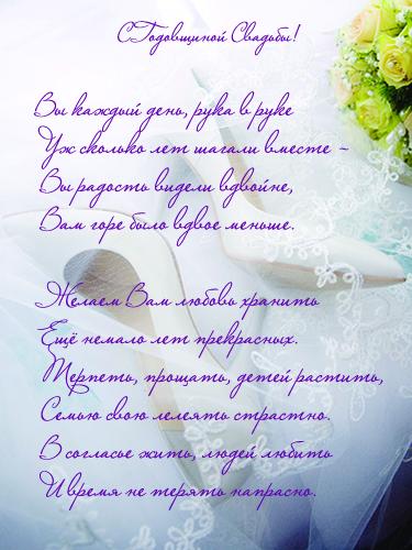 http://rainbowhappy.ucoz.ru/_ph/4/2/968944279.jpg